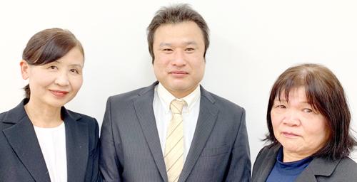 管理者 園田 光永、ケアマネージャー 中村 美千佳、厨房管理者 乙名 直美